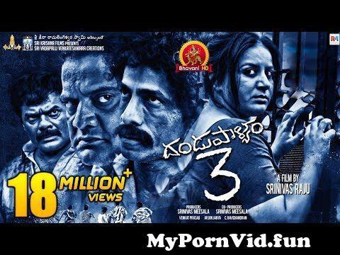 View Full Screen: dandupalyam 3 telugu full movie ll 2018 telugu full movies ll pooja gandhi ravi shankar.jpg