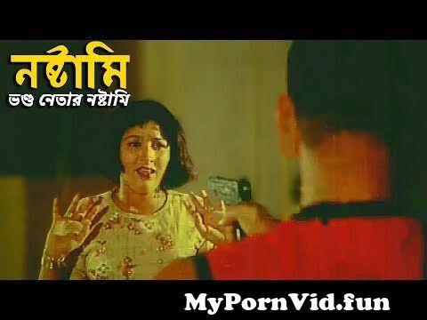 View Full Screen:124 bangla movie scene 124 last bordar.jpg