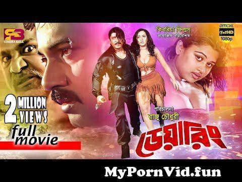 View Full Screen: dearing bangla movie 124 alekjander bo 124 amit hasan 124 poly 124 moyuri 124 misha 124sb cinema hall.jpg
