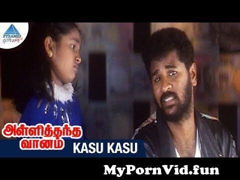 View Full Screen: alli thandha vaanam tamil movie songs 124 kasu kasu video songs 124 prabhu deva 124 vidyasagar.jpg