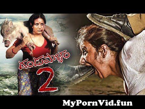 View Full Screen: dandupalyam 2 latest telugu full movie 124 pooja gandhi ravi shankar sanjjanaa 124 2019 telugu movies.jpg