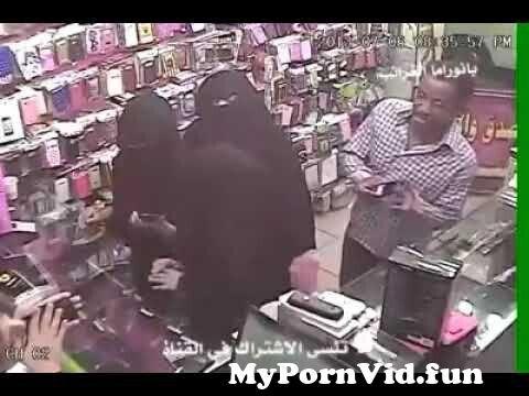تحرش ومعاكسة بنفس الوقت. . from سكس منقبة في محل ملابس Watch Video ...