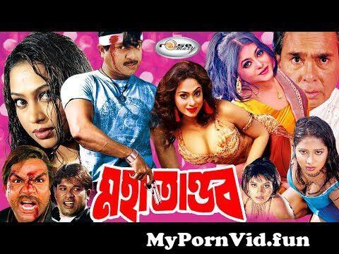 Jump To action king rubel movie mohatandob i i popy i shahnur i humayun faridi i misha i rosemary preview hqdefault Video Parts