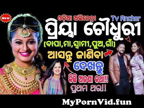 Jump To priya choudhuryodia actress priya choudhury biography and family details videopriya lifestory preview hqdefault Video Parts