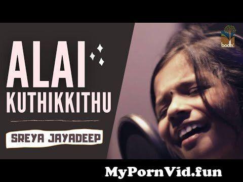 Jump To alai kuthikkithu full video 124 wings of dreams 124 sreya jayadeep 124 nandhu kartha preview hqdefault Video Parts