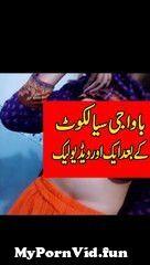 ayesha akram tik tok girl new video leaked || پوری ویڈیو کے لئے ...