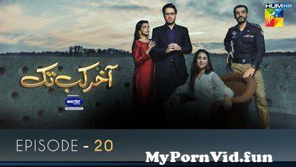 Aakhir Kab Tak   Episode 20   HUM TV Drama   HD Full Official Video   27 September 2021 from sara porn girl Video Screenshot Preview