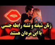 Afagh TV