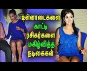 Hi2 Tamil