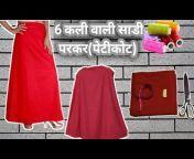STC : Sunita Tailoring Classes