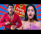 Funny Bangla Comedy
