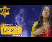 Smile Bangla
