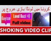 Urdu News Channel