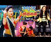 Maa Sharda Entertainment
