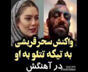 youtube persian 021