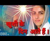 amar deep jayoti holiness video