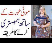 Edustation Urdu Info
