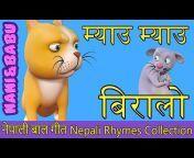 Nani u0026 Babu - Nepali Rhymes u0026 Baby Songs