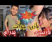 nazanin Hamedani pour