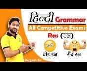Satyadhi Sharma Classes Indore physical academy