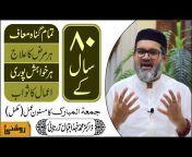 Dr. Fahad Artani - Roshni Centre