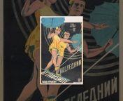 All soviet movies on RVISION