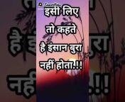 Nusrat Khan