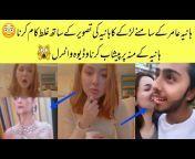 Skhan Saadi
