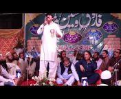 Dar Ul Uloom Lahore