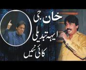 Javed Raz official