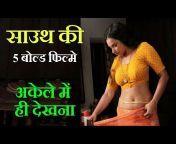 Hindi Plus