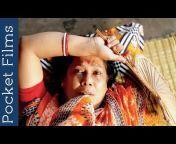Pocket Films Bangla