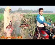 village video click