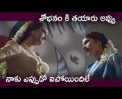 TFC Telugu Cinemalu