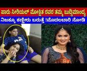 Kannada Updates