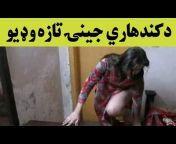 Pashto info