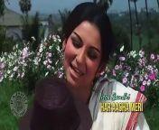 chanda-hai-tu-mera-suraj-hai-tu-lyrical-song-aradhana-movie-rajesh-khanna-sharmila-tagore<br/>Best 19's Song