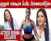 #reshmapasupuleti<br/>#biggbossreshma<br/>#closecall<br/>#actressreshma<br/>#reshmahometour<br/>