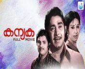 Kanyaka is a 1978 Indian Malayalam film, directed by J. Sasikumar. The film stars Madhu, Jayan, Jayabharathi and KPAC Lalitha in the lead roles. The film has musical score by M. K. Arjunan.<br/><br/>Directed By : J. Sasikumar<br/>Written By : J. Sasikumar, M. R. Jose (dialogues)<br/>Screenplay By : M. R. Jose<br/>Cinematography : Anandakkuttan<br/>Edited By : K. Sankunni<br/>Music By : M. K. Arjunan<br/>Production company :Sree Sarkkareswari Films<br/><br/>#Kanyaka#KanyakaMalayalamFullMovie