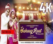 #yehsuhaagraatimpossible #hindinewfilm #trending #suhaagraat #PreetikaChauhan <br/>#comedy #funnyfilm #SupportTalent <br/> <br/>येह सुहागरात इम्पॉसिबल एक बहुत ही बेहतरीन कॉमेडी फिल्म है , इस फिल्मकी IMDB रेटिंग ८.६ /१० है। बिहार और उत्तरप्रदेश में जो झमेला होता है शादी में ,यह फिल्म उसी पे आधारित है।ओंक्लिक म्यूजिक चैनल को सब्सक्राइब करें और ऐसी फिल्म को सबसे पहले देखें और अपने दोस्तों के सात शेयर करें।<br/> <br/>Subscribe the Channel for More Exclusive Videos, Films, Music & more - http://bit.ly/2PqwDr1 <br/> <br/>Film - Yeh Suhaagraat Impossible <br/>Star Cast - Preetika Chauhan,Aarav Mavi, Aloknath Pathak, Pratap Saurabh Singh, Pradeep Sharma <br/>Director - Abhinav Thakur <br/>Production House - Piecewing Productions <br/>Producers - Narendra Patel & Jayesh Patel <br/>Editor - Abhay Gupta <br/>Digital Partner - Movietone Digital Entertainment Pvt Ltd <br/>Genre - Comedy <br/>Release - 8th March 2019 <br/>Parental Guidance - 18+ <br/>IMDB Rating - 8.6/10 <br/> <br/>Story Synopsis - A man keen on consummating his wedding is left shaken when he discovers that he married a different woman. The marriage breaks down further when hurt egos and cultural differences set in. <br/> <br/>Trivia - Based on the backdrop of the weddings that happen in the states of Uttar Pradesh and Bihar, the film focuses on the entire drama, chaos, cultural differences and ego clashes that take place during a wedding.<br/><br/>Latest Bollywood Hindi Music Channel