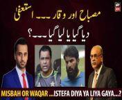 Misbah or Waqar ...Istefa Diya Ya Liya Gaya...?<br/>