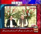 (Current Affairs)<br/><br/>Host:<br/>- Kashif Abbasi<br/><br/>Guest:<br/>- Shahid Khaqan Abbasi PMLN<br/><br/>Is Chaudhry Nisar returning to PML-N?<br/><br/>\
