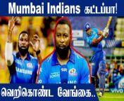 #MumbaiIndians<br/>#KieronPollard<br/><br/>Kieron Pollard becomes first player in T20 cricket to aggregate 300 wickets, 10,000 runs<br/><br/>சாதனையாளர் பொல்லார்ட் !