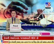 #SriLanka #GujaratATS #MundraPort <br/><br/>U36<br/>Tv9 ગુજરાતીની Youtube ચેનલને સબસ્ક્રાઈબ કરો અને બેલ આઈકોન જરૂરથી દબાવો...જેથી દરેક મહત્વના વીડિયોની નોટિફિકેશન તમને મળતા રહેશે<br/><br/>Please click on subscribe button and press bell icon button also to get notifications of interesting videos from TV9 Gujarati<br/><br/>Top playlists :-<br/>Bhakti Stories : https://bit.ly/2Z9jtDr<br/>Around The Gujarat = https://bit.ly/2Z6kWKG<br/>Naukri9 = https://bit.ly/2GeYglK<br/>Dhartiputra = https://urlzs.com/RrCRH<br/>Top 9 News = https://bit.ly/31WChrd<br/>TV9Gujarati.com Special = https://bit.ly/3kIway6<br/>Coronavirus Updates : https://bit.ly/3bi1Mpr<br/>Mumbai Report = https://urlzs.com/juftG<br/>Bhakti = https://urlzs.com/DXiWB<br/><br/><br/>#gujaratinews #tv9gujarati #tv9gujaratilive #topnewstoday<br/>#SpeedNews #entertainment #tv9news #food<br/>#politicnews #politicalnews #sportsnews<br/><br/>======<br/>Social Media A/Cs<br/><br/>Youtube Channel - https://www.youtube.com/tv9gujaratinews<br/>FB - https://www.facebook.com/tv9gujarati<br/>Instagram : https://bit.ly/2uYyP2b<br/>Twitter - https://www.twitter.com/tv9gujarati<br/>Website - https://www.tv9gujarati.com<br/>Andriod App - http://tiny.cc/lcom7y<br/>IOS App - http://tiny.cc/leom7y<br/><br/>=====<br/>GUJARAT'S NO.1 NEWS CHANNEL<br/><br/>First 24/7 Gujarati television news station operating from Ahmedabad, Gujarat, India. Known for its very bold, fast and for the people journalism in Gujarati. Its all said in its tag-line ...... : \