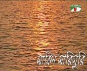 Natok: Shakin Sharishuri<br/>Directed: Salahuddin Lavlu <br/>Starring: Mosharraf Karim, Chanchal Chowdhury, Aa. Kha. Mo. Hasan, Azizul Hakim, Rownak Hasan<br/>Story: Brindaban Das<br/><br/>ঝটপট সাবস্ক্রাইব করুন: https://www.youtube.com/channel/UCO1yHAFdd-_dd7900MizuTA