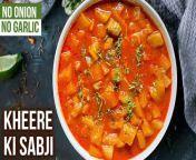 Cucumber Sabzi Recipe | No Onion No Garlic Sabzi Recipe | How to Make Kheere Ki Sabzi | Kakdi Ka Saag Recipe | How To Make Cucumber Bhaji | White Cucumber Curry | Kheere Ki Recipe | How To Make Cucumber Gravy | Cucumber Tomato Curry | Cucumber Recipes Indian Style | Quick & Easy Sabji Recipe at Home | Rajshri Food<br/><br/>Kheere Ki Sabji Ingredients:<br/>Introduction<br/><br/>How To Make Kheere Ki Sabji <br/>5 Cucumbers (peeled)<br/>2 tbsp Ghee<br/>1 tsp Cumin Seeds<br/>1 Pinch Asafoetida<br/>1 tsp Kashmiri Red Chilli Powder<br/>1 cup Tomato Purée<br/>1/2 tsp Cumin Powder (roasted)<br/>1/2 cupCurd<br/>1/2 cup Water<br/>Salt (as per taste)<br/>Coriander Leaves