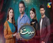 Sitam, Episode 13 Promo, Official HD Video - 1 June 2021<br/><br/>Starring:<br/>Muhammad Usama, Nawal Saeed, Momal Khalid, Saad Qureshi, Azra Mohyeddin, Laila Wasti, Afraaz Rasool, Kiran Tabeer, Ayesha Khan, Areej Chaudhary, Usman Javed, Areesha, Marie, Talia Jan, Sara Malik, Ayaz Mughal, Farhaad Riaz, Imran Baloch, Saba Shehzadi, Salma & Others.<br/><br/>Writer: Rizwan Ahmed<br/><br/>Director: Kamran Akbar<br/><br/>Producers: Momina Duraid Productions & Gold Bridge Media Productions<br/><br/>#Sitam #HUMTV #MuhammadUsama #NawalSaeed #MomalKhalid #SaadQureshi #AzraMohyeddin #LailaWasti #AfraazRasool #KiranTabeer #AyeshaKhan #AreejChaudhary #UsmanJaved