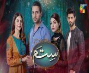 Sitam, Episode 11, Official HD Video - 31 May 2021<br/><br/>Starring:<br/>Muhammad Usama, Nawal Saeed, Momal Khalid, Saad Qureshi, Azra Mohyeddin, Laila Wasti, Afraaz Rasool, Kiran Tabeer, Ayesha Khan, Areej Chaudhary, Usman Javed, Areesha, Marie, Talia Jan, Sara Malik, Ayaz Mughal, Farhaad Riaz, Imran Baloch, Saba Shehzadi, Salma & Others.<br/><br/>Writer: Rizwan Ahmed<br/><br/>Director: Kamran Akbar<br/><br/>Producers: Momina Duraid Productions & Gold Bridge Media Productions<br/><br/>#Sitam #HUMTV #MuhammadUsama #NawalSaeed #MomalKhalid #SaadQureshi #AzraMohyeddin #LailaWasti #AfraazRasool #KiranTabeer #AyeshaKhan #AreejChaudhary #UsmanJaved