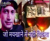 Nasha- Heart Touching Shyari   Tejpal Premi Pagal   Romantic Shyari -2021<br/><br/>best shayari status, best shayari status tik tok, best shayari status attitude, best shayari status love, best shayari status for whatsapp in hindi, best shayari status rahat indori, best shayari status video, best shayari status for friend, best shayari status app, best shayari status for whatsappheart touching shayari status, heart touching shayari status for whatsapp, heart touching shayari status female, heart touching shayari status love, heart touching shayari status video, heart touching shayari status for whatsapp female, heart touching shayari status in hindi, heart touching shayari status joker, heart touching shayari status 2020, heart touching shayari status full screenshayari status, shayari status video, shayari status attitude, shayari status love, shayari status sad, shayari status rahat indori, shayari status tik tok, shayari status image, shayari status new, shayari status songsad shayari status, sad shayari status female, sad shayari status for whatsapp, sad shayari status tik tok, sad shayari status video, sad shayari status girl, sad shayari status rahat indori, sad shayari status ansh pandit, sad shayari status 15 seconds, sad shayari status full screennew whatsapp status, new whatsapp status 2020, new whatsapp status video, new whatsapp status song, new whatsapp status tamil, new whatsapp status telugu, new whatsapp status full screen, new whatsapp status 2019, new whatsapp status video 2020, new whatsapp status 2020 tamilbest shayari status, best shayari status tik tok, best shayari status attitude, best shayari status love, best shayari status for whatsapp in hindi, best shayari status rahat indori, best shayari status video, best shayari status for friend, best shayari status app, best shayari status for whatsappheart touching shayari status, heart touching shayari status for whatsapp, heart touching shayari status female, heart touching shayari status love, 