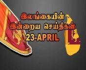 #srilanka<br/>#srilankanews<br/>#srilankaupdate